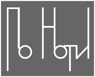 По Ноти