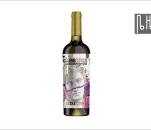 CONTEMPLATIONS Chardonnay
