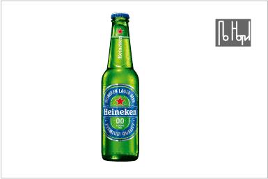 Heineken бира 0.0%